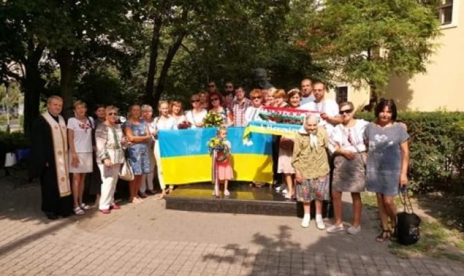 /latest-news/item/975-ukraintsi-v-uhorshchyni-vidsviatkuvaly-den-nezalezhnosti.html